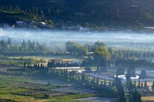 screenshot tempat wisata embun upas di Dieng